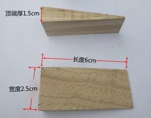 [해외]Wood wedge triangl oblique wood piece oblique block cork trapezoidal wood resistance/Wood wedge triangl oblique wood piece oblique block cork trap