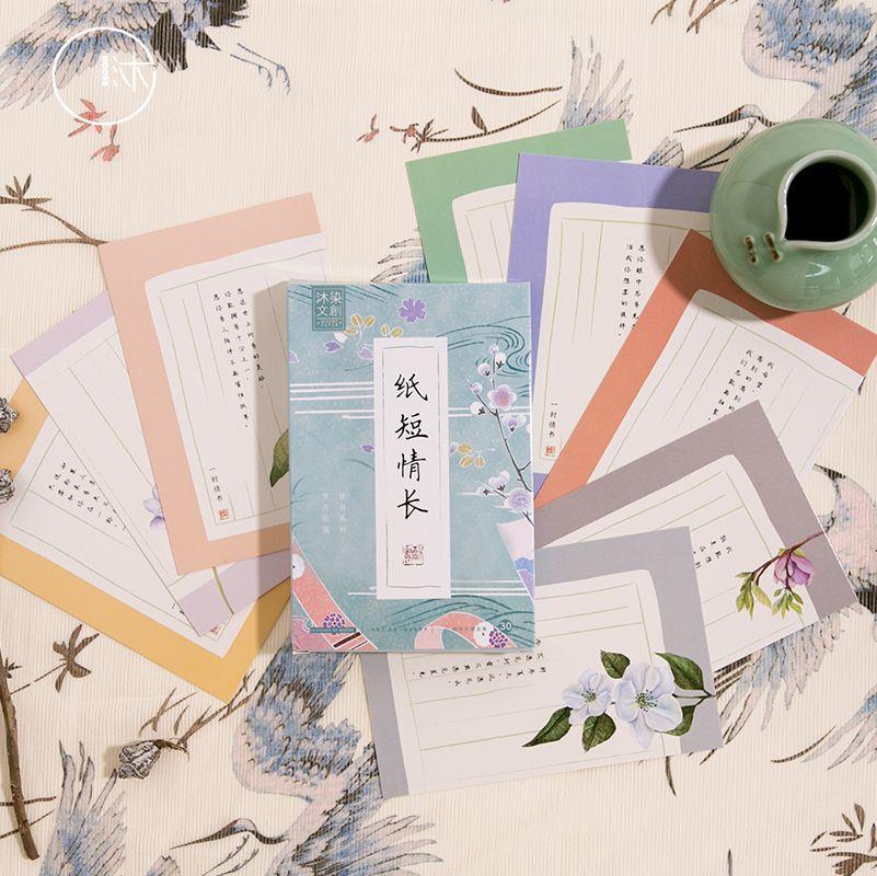 [해외]30 sheets/set 참신 사랑 편지 시리즈 엽서/인사말 카드/생일 편지 봉투 선물 카드/30 sheets/set 참신 사랑 편지 시리즈 엽서/인사말 카드/생일 편지 봉투 선물 카드