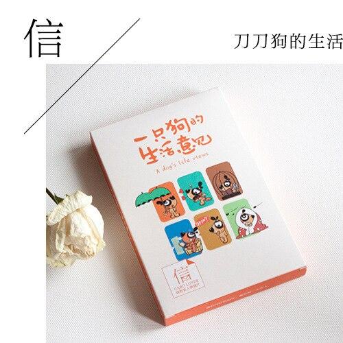 [해외]30 sheets/lot 개 라이브 뷰 엽서/인사말 카드/위시 카드/패션 선물/30 sheets/lot 개 라이브 뷰 엽서/인사말 카드/위시 카드/패션 선물