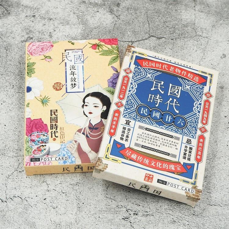 [해외]1pcs  impression Republic of China wind boxed postcards 36 hand-drawn retro old Shanghai Card City memory greeting cards/1pcs  impression Republic