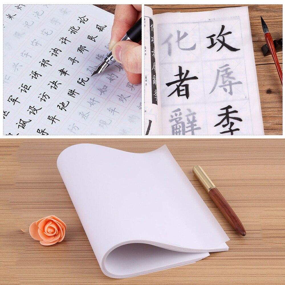 [해외]100 pcs/lot A4 Translucent Tracing Paper Copy Transfer Printing Drawing Paper Sulfuric Acid Paper Tracing Paper /100 pcs/lot A4 Translucent Tracin