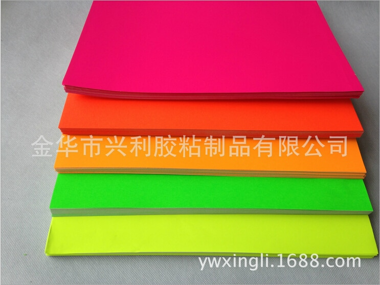 [해외]50 pcs/lot 5 fluorescent color stickers puncher paper 21 * 29cm color double-sided A4 color fluorescent paper shelf punch paper/50 pcs/lot 5 fluor