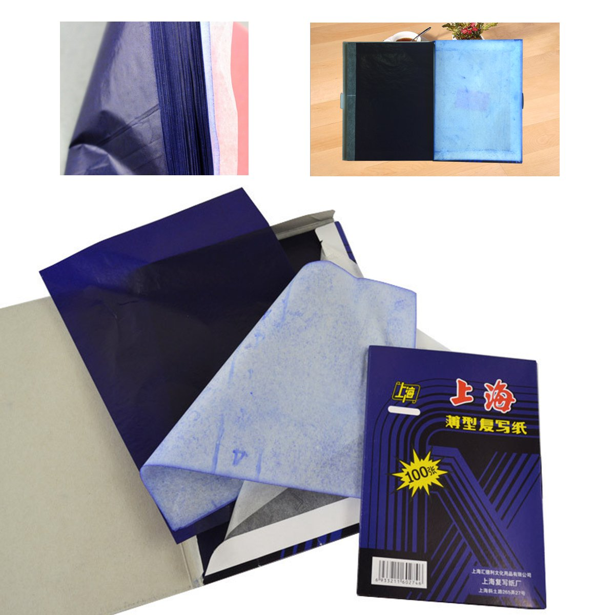 [해외]100 Sheets A4 Dark Blue Carbon Hand Copier Stencil Transfer Paper Hectograph Black Carbon Hand Copier Stencil Transfer Paper/100 Sheets A4 Dark Bl