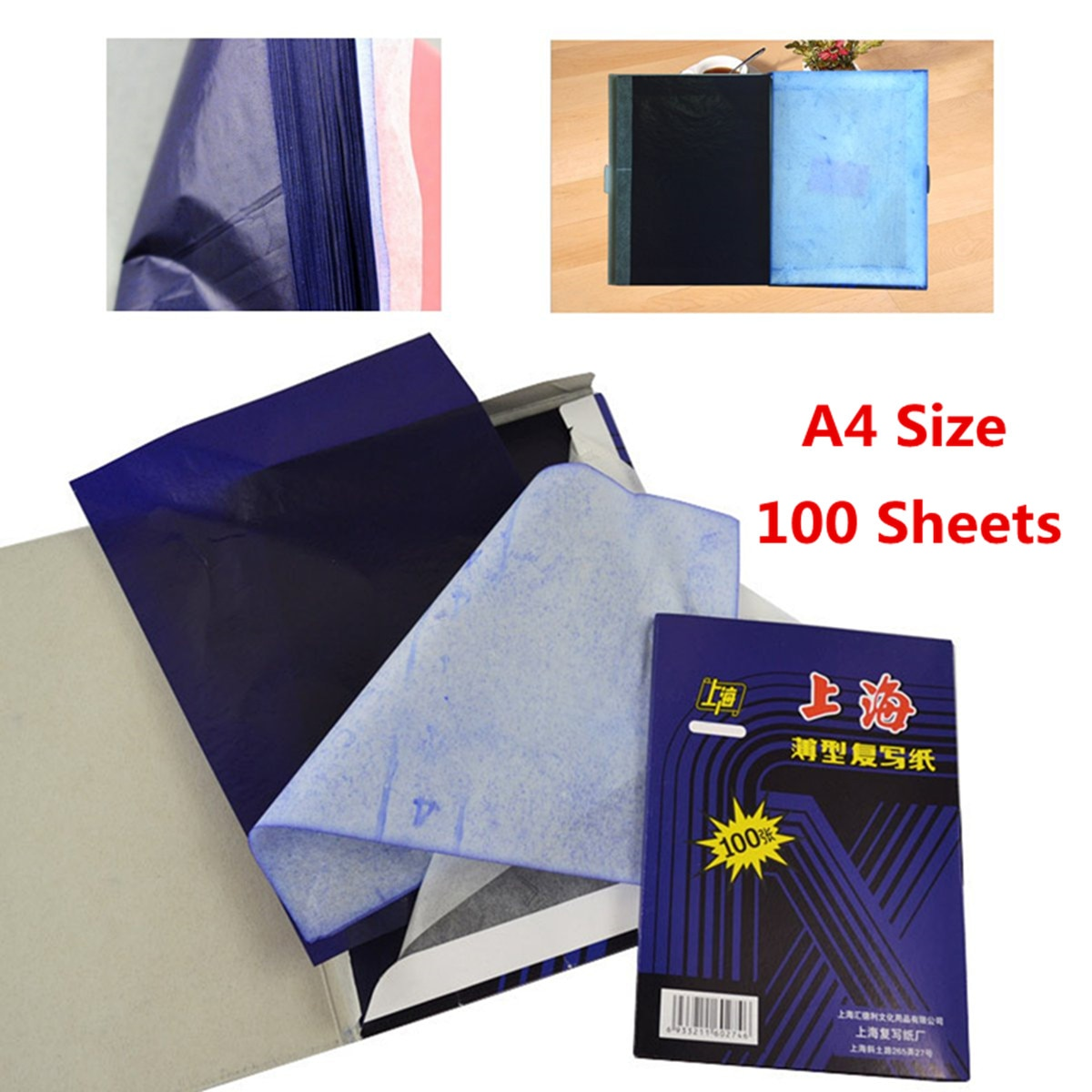 [해외]A4 100 Sheets Dark Blue Carbon Hand Copier Stencil Transfer Paper Hectograph Black Carbon Hand Copier Stencil Transfer Paper/A4 100 Sheets Dark Bl