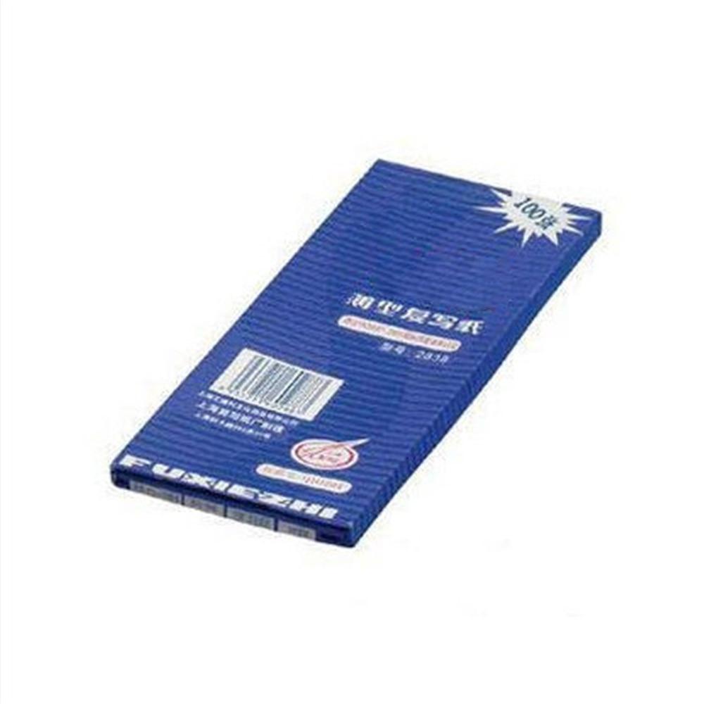 [해외]100pcs / box 2838 48K 블루 탄소 스텐실 전송 용지 양면 핸드 프로 복사기 추적 헥토 그래프 Repro 8.5x22cm/100pcs/box 2838 48K Blue Carbon Stencil Transfer Paper Double Sided Ha